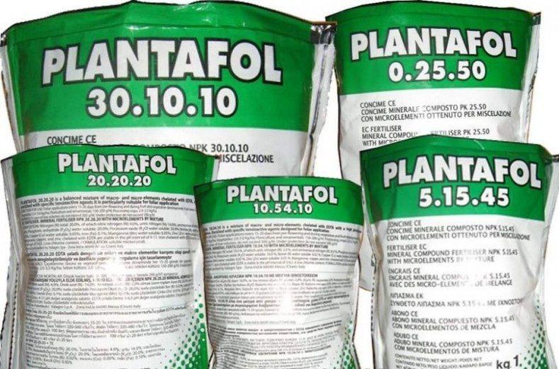 плантафол